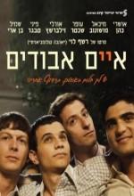 Kayıp Adalar (2008) afişi