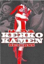 Kekkô Kamen: Ritânzu (2004) afişi