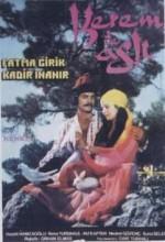 Kerem ile Aslı (1971) afişi