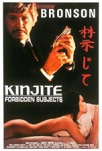 Kinjite: Forbidden Subjects