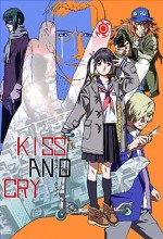 Kiss And Cry (2009) afişi