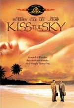 Kiss The Sky (1998) afişi