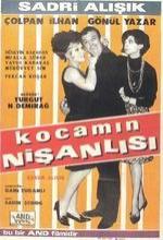 Kocamın Nişanlısı (1965) afişi