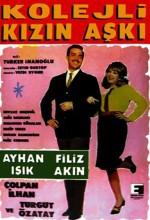 Kolejli Kızın Aşkı (1966) afişi