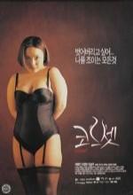 Koleuses (1996) afişi