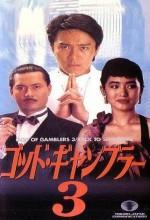 Kumarbazlar Efendisi 3 : şangay'a Dönüş (1991) afişi