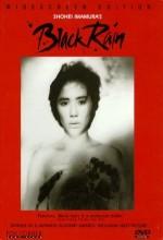 Kuroi Ame (1989) afişi
