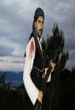 Kurşun Yarası (2003) afişi