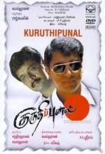 Kuruthipunal (1995) afişi