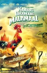 Kamaal Dhamaal Malamaal (2012) afişi