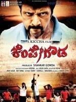 Kempe Gowda (2011) afişi