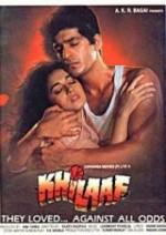 Khilaaf (1991) afişi