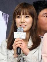 Kim Bo-yeon (i) profil resmi