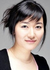 Kim Mi-ryeo profil resmi