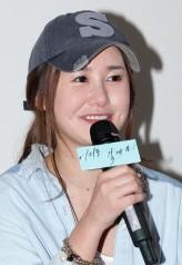 Kim Ra-Im