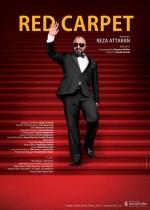 Kırmızı Halı (2014) afişi
