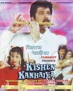 Kishen Kanhaiya