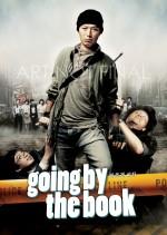Kitabına Göre (2007) afişi