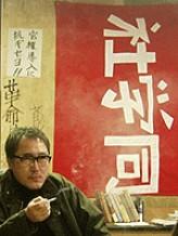 Kızıl Ordu (2007) afişi
