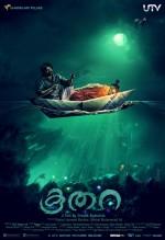 Koothara (2014) afişi