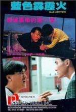 Lan Se Pi Li Hou (1991) afişi