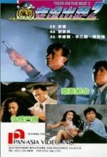 Lao Hu Chu Geng ıı (1990) afişi