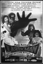 Lastikman (2004) afişi