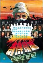 Legend Of The Bat (1978) afişi