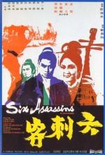 Leu Ci Ke (1971) afişi