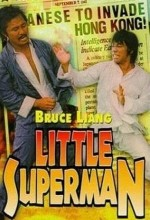 Lıttle Superman (1975) afişi