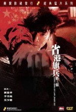 Long Arm Of The Law 3 (1989) afişi