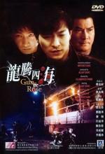 Long Teng Si Hai (1992) afişi