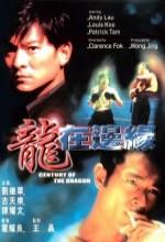 Century of the Dragon (1999) afişi