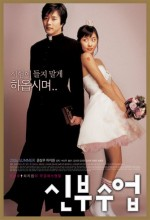 Love So Divine (2004) afişi