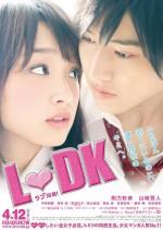 L-DK (2014) afişi
