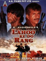 Lahoo Ke Do Rang (1997) afişi