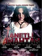 Lanetli Anahtar