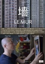 Le mur (2015) afişi