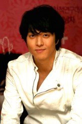 Lee Dong-gun profil resmi