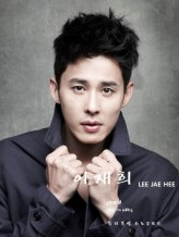 Lee Jae-Hee