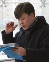 Lee Jae-won (i) profil resmi