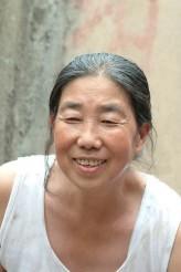 Lee Myeong-ja