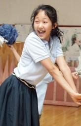 Lee Soo-Bin