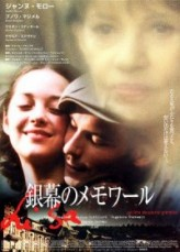 Lisa (ıı) (2001) afişi
