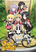 Long Riders! (2016) afişi