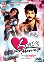 Love Marriage (1984) afişi