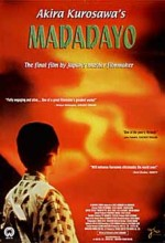Madadayo (1993) afişi