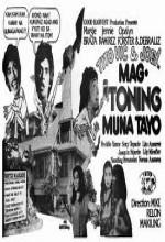 Mag-toning Muna Tayo (1981) afişi