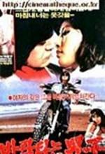 Man Who Rides The Wind (1983) afişi