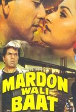 Mardon Wali Baat (1988) afişi